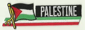 Palestine Embroidered Flag Patch, style 01.